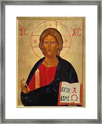 Christ Pantocrator Framed Print by Joseph Malham