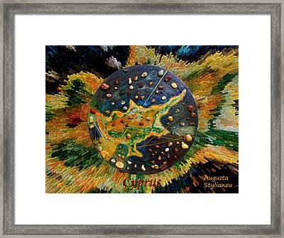 Cyprus Stars Framed Print