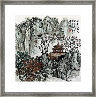 Framed Print featuring the photograph Fall Colors by Yufeng Wang