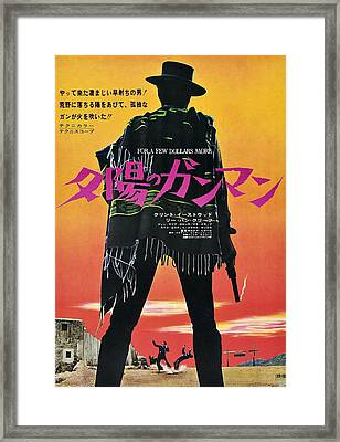 For A Few Dollars More Aka Per Qualche Framed Print