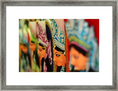 Goddess Durga Framed Print by Atin Saha