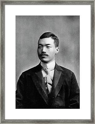 Hideyo Noguchi Framed Print by National Library Of Medicine