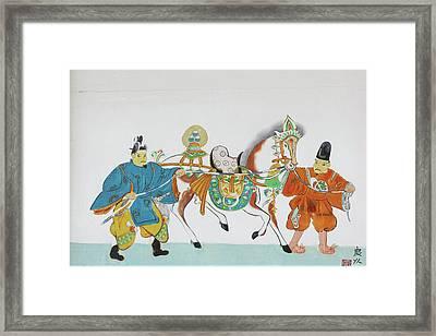 Japan, Nara Prefecture, Heguri-cho Framed Print