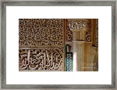 La Alhambra Granada Framed Print by Guido Montanes Castillo