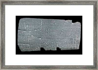 Linear B Tablet Framed Print