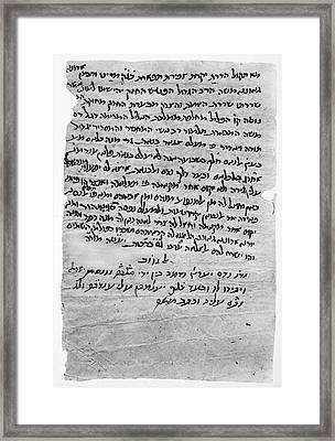 Maimonides (1135-1204) Framed Print by Granger