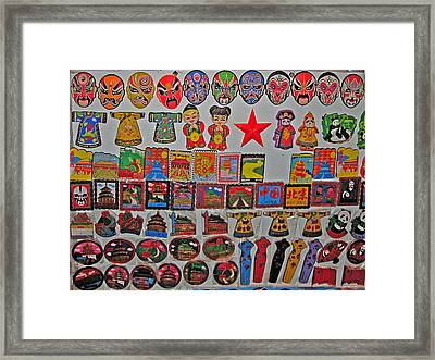 Masks. Made In China. Framed Print by Andy Za