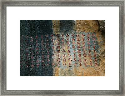 Rock Poems On The Stone Forest, Shilin Framed Print