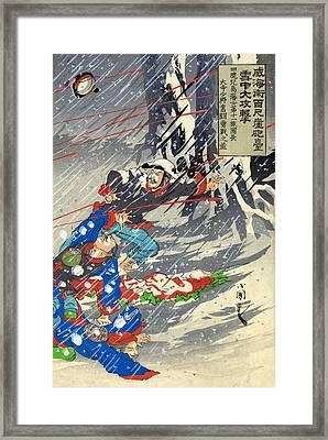 Sino Japanese War, C1895 Framed Print by Granger