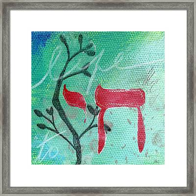 To Life Framed Print by Linda Woods