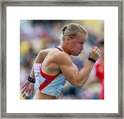 World Athletics Championships, Korea Framed Print by Science Photo Library