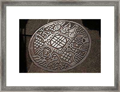 North America, United States Framed Print by John and Lisa Merrill