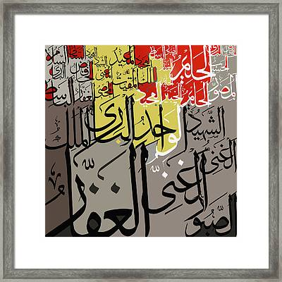 99 Names Of Allah Framed Print by Catf