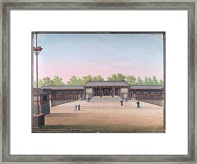 Court Of Justice Framed Print by British Library