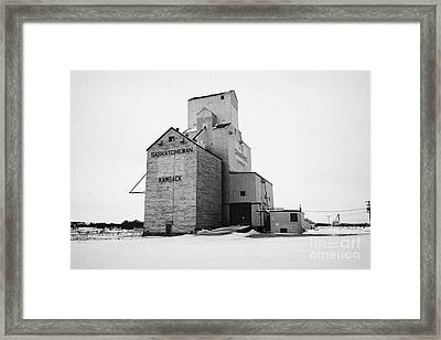 grain elevator Kamsack Saskatchewan Canada Framed Print by Joe Fox