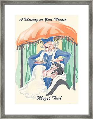 Wedding Mazel Tov Framed Print by Shirl Solomon