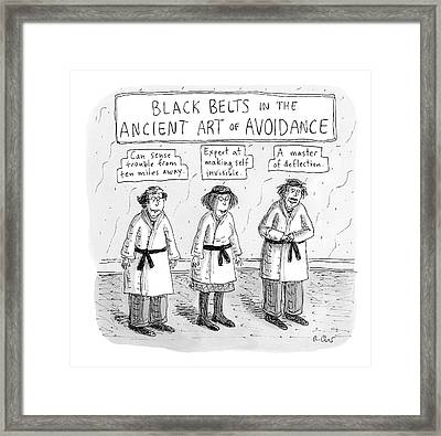 3 Middle-aged People In Karate Uniforms -- Black Framed Print by Roz Chast
