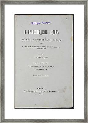 On The Origin Of Species Framed Print by Natural History Museum, London/science Photo Library