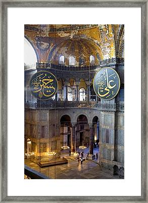 Turkey. Istanbul. Hagia Sophia Basilica Framed Print