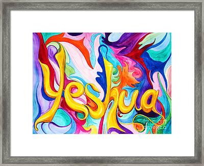 Yeshua Framed Print by Nancy Cupp