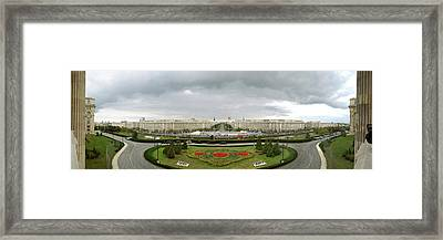 360 Degree View Of Nicolae Ceausescus Framed Print
