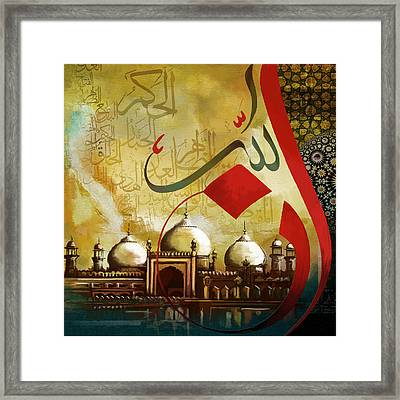Badshahi Mosque Framed Print by Catf