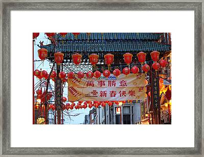 Chinatown Feb 2013 Framed Print