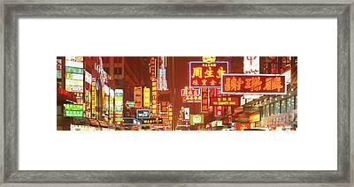 Hong Kong China Framed Print by Panoramic Images