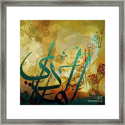 Islamic Calligraphy Framed Print