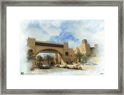 Madinat Jumeirah Framed Print by Catf