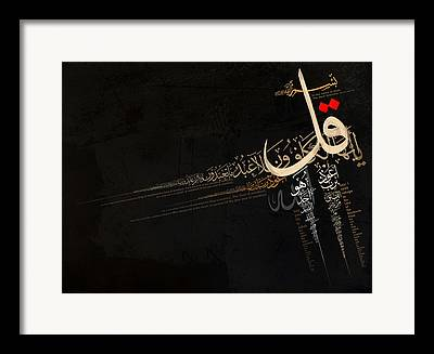 Arabia Paintings Framed Prints