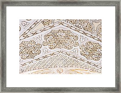Islamic Architecture Framed Print