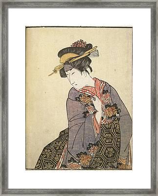 Kabuki Actor Framed Print