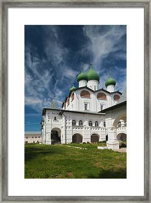 Russia, Novgorod Oblast, Veliky Framed Print by Walter Bibikow