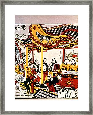 Boxer Rebellion, 1900 Framed Print
