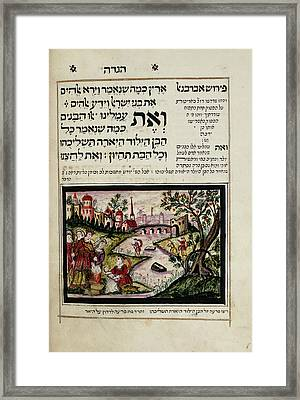 Passover Haggadah Framed Print by British Library