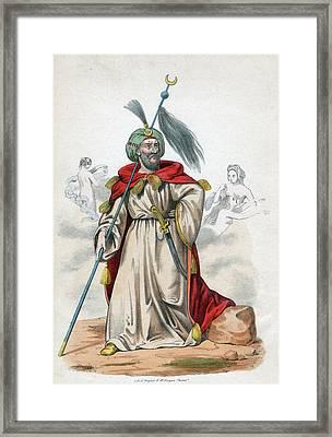 600s Mohammed The Prophet Of Islam Framed Print