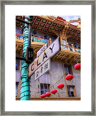 800 Block Clay Framed Print by Kandy Hurley