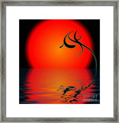 A Digital Painting Of Abstract Colouful Shapes Framed Print by Ken Biggs