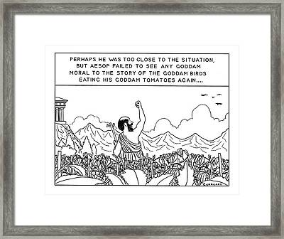 Perhaps He Was Too Close To The Situation Framed Print