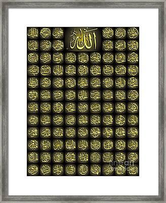 Allah Names 99 In One Print Framed Print by Hamid Iqbal Khan