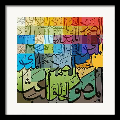 Saudia Paintings Framed Prints