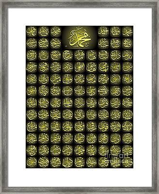 99 Names Of Prophet Hazrat Muhammad One Print Framed Print by Hamid Iqbal Khan