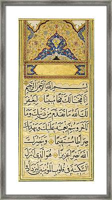 A Book Of Prayers Framed Print by Celestial Images
