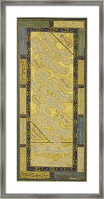 A Calligraphic Album Page Framed Print by Celestial Images