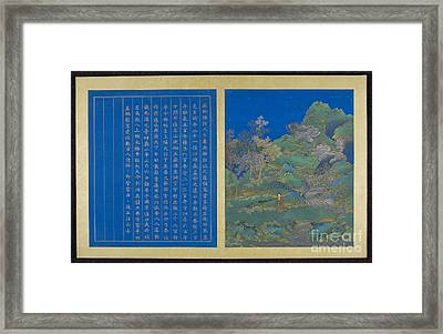A Chinese Immortal Framed Print