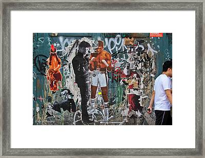 A Conflict Of Interests  Framed Print by Ann Murphy
