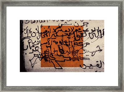 A Gun For Palestine, 1992 Silkscreen On Canvas Framed Print