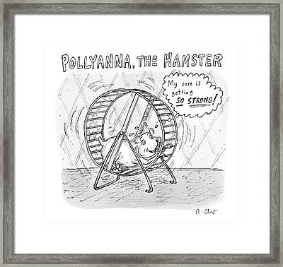 A Hamster Runs On A Wheel Thinking My Core Framed Print