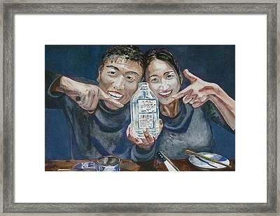Framed Print featuring the painting A Happy Birthday by Anna Ruzsan